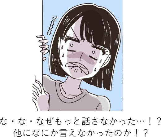 サイン会6